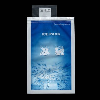 Coolpack - Ice Pack